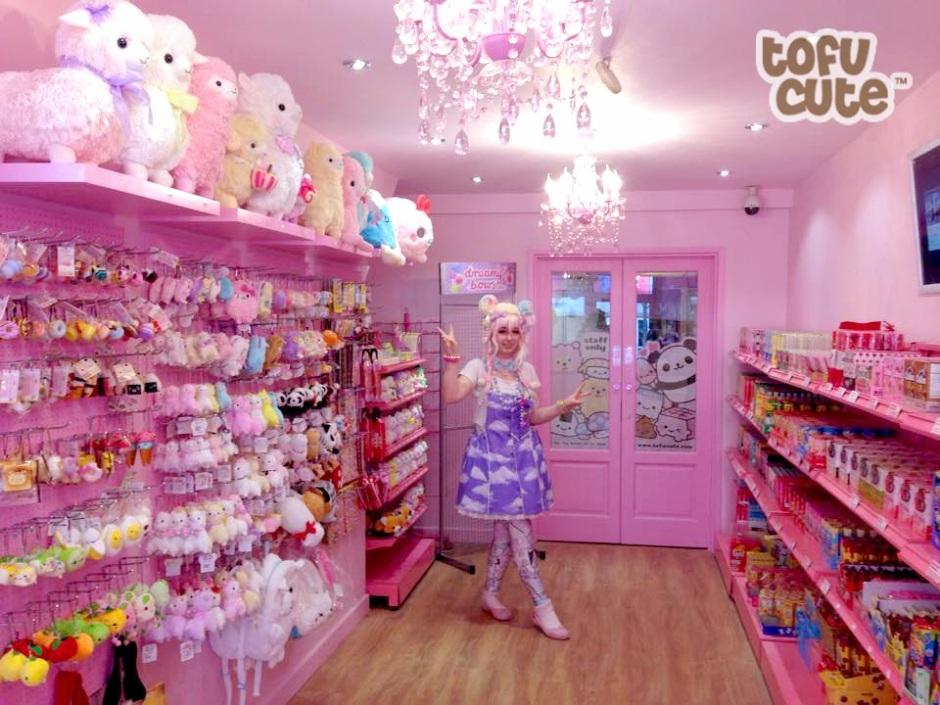 tofu cute shop 1